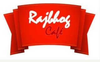 Sponsor Rajbhog